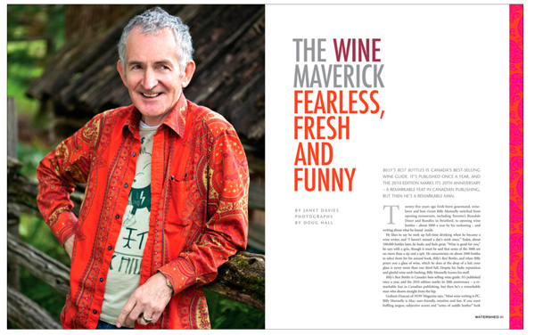winemaverick